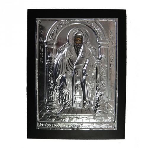 """""""St. Spyridon"""""""