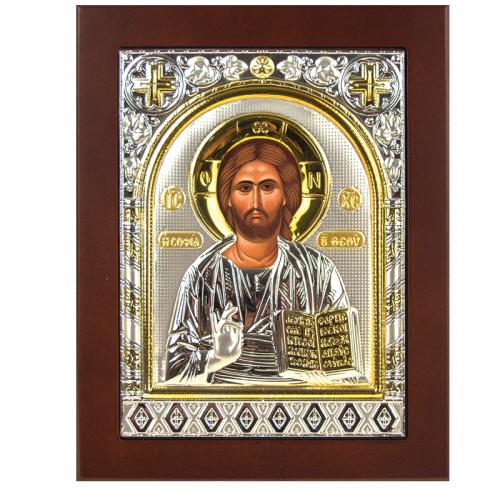 Jesus Christ Open Book