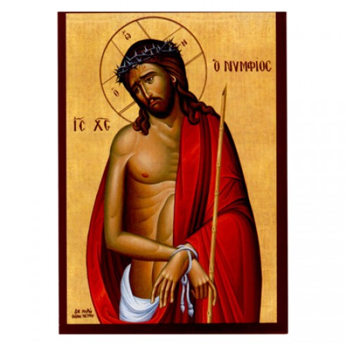 Jesus-Christ-Nymphios-500x500